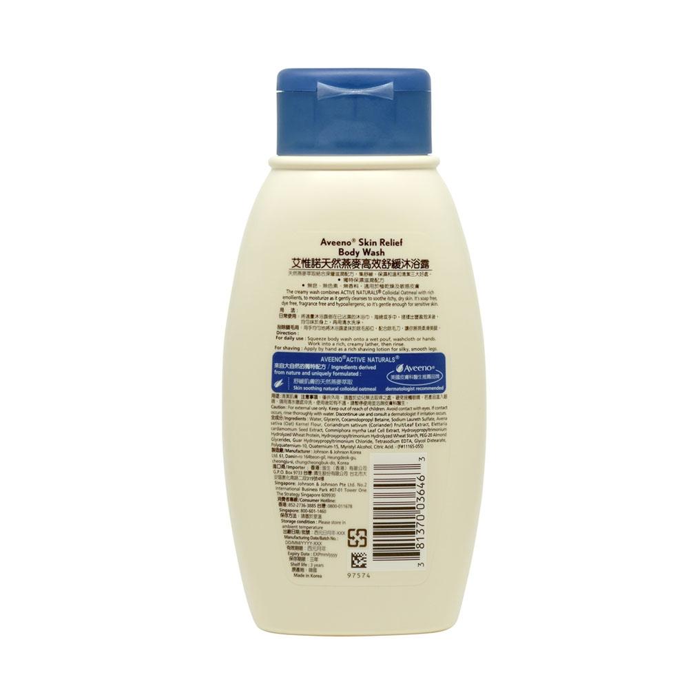 aveeno-skin-relief-body-wash-back.jpg